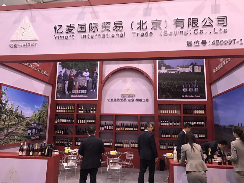 Das Domaine de Cabasse in China